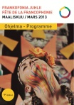 Francophonie2013 (1)
